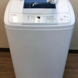 【綺麗】Haier ハイアール洗濯機 ◆16年製 ◆JW-K50...