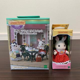 シルバニアファミリー 人形&家具セット 未開封
