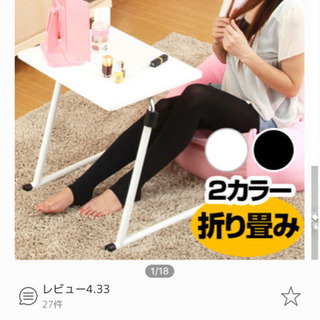 【新品】ローテーブル(未使用)
