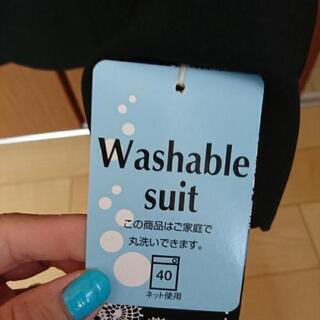スーツ三点セット