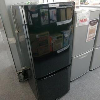 549 MITSUBISHI  146L 冷蔵庫