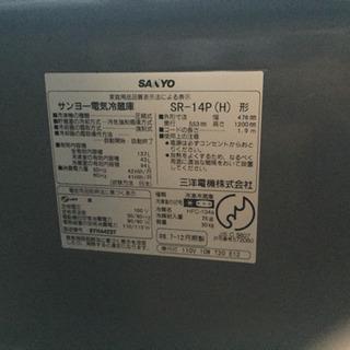 冷蔵庫SANYO 137L SR-14P(H)形