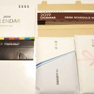 ★新品未使用★2019年の手帳2個セット、おまけ卓上カレンダー付き