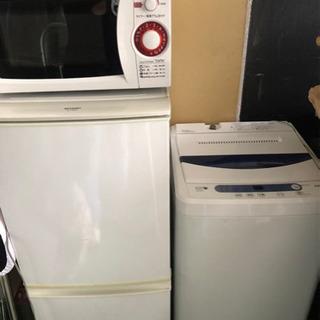生活家電三点セット販売いたします!!(冷蔵庫、洗濯機、電子レンジ)