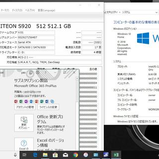 ★決まりました★15.6型タッチ★DELL 5558★新品SSD512/Win10/MSオフィス - 売ります・あげます