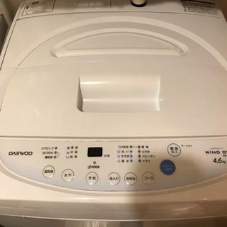 (決まりました)2000円で洗濯機売ります!
