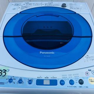 733番 Panasonic✨全自動電気洗濯機😳NA-FS60H...
