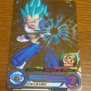 スーパードラゴンボールヒーローズ カードグミ4 ゴールドレア ベ...