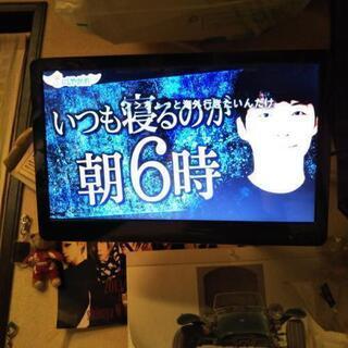 テレビ16インチ