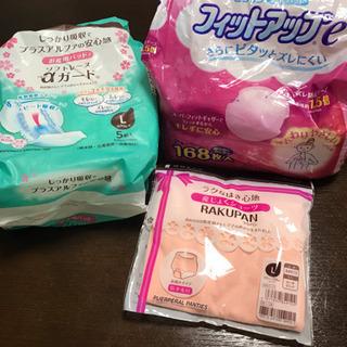 母乳パッド、産褥用ナプキン