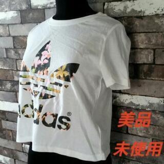 Tシャツ☆adidasオリジナルス♪白♪