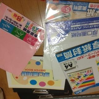 【1つ50円】写真用紙、ノート、工作材料などなど