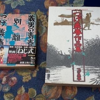 【マニアックがワンコインで】漫画・古本 つげ義春2冊セット 作品...