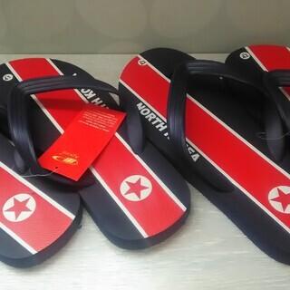 北朝鮮デザイン・ビーチサンダル -未使用新品-
