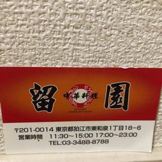 激安!!夏期間ビールにハイボール199円