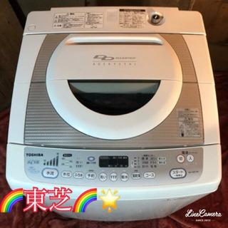 🌈本日限り‼️‼️3000円引き🌟東芝💕7kg洗濯機🌟24時間限...