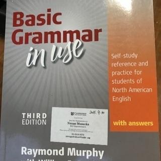 日本語対訳のある英文法教材セット (初級)