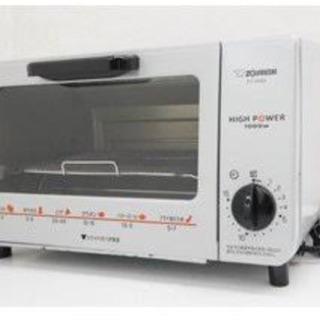 象印 オーブントースター ET-VH22-SA シルバー 新品未使用