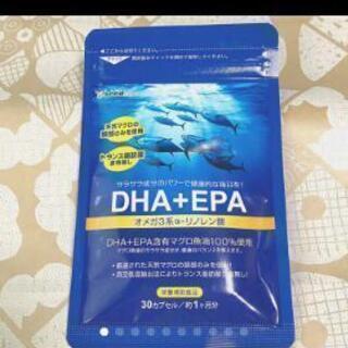 3か月分 1439円  EPA DHA ➕約百円分おまけ変更可能