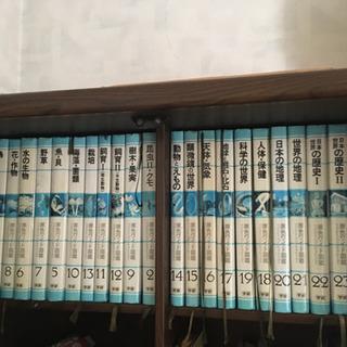 小学館の図鑑全て揃ってます    値下げしました