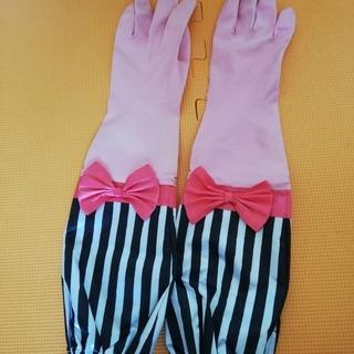ゼクシィ付録 可愛いゴム手袋