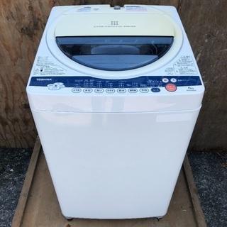 〔送料無料〕東芝 中容量 6.0kg 洗濯機 ステンレス槽 AW...