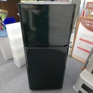 550 Haier  121L 冷蔵庫