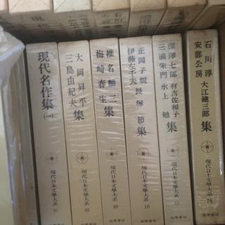文学全集 古本 100冊ほど