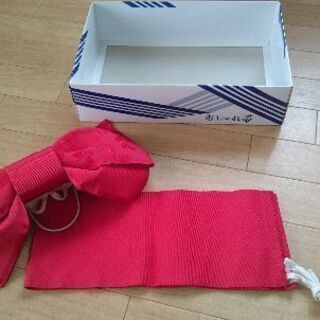 【無料】浴衣用の帯