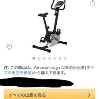 商談成立【値下げ5000→1500】alinco エアロバイク ...