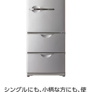 SANYO 3ドア 冷蔵庫 255L SR-261R(S)
