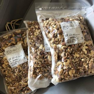 無塩ミックスナッツ 1kg×3袋