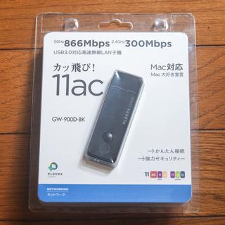 PLANEX 無線LAN子機 GW-900D [ブラック]【美品】