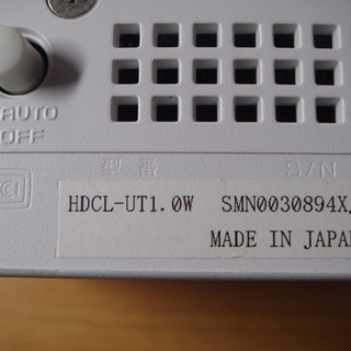 I・O DATA USB3.0対応外付ハードディスク【1.0TB】HDCL-UT1.0W − 神奈川県