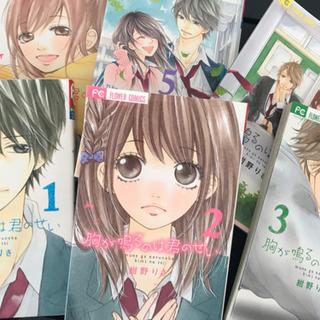 少女漫画9冊まとめ売り