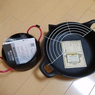 南部鉄器天ぷら鍋と小さめの鉄製天ぷら鍋 未使用品