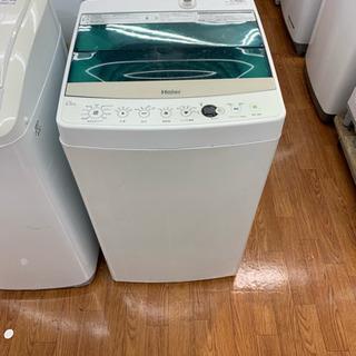 お買い得!!!Haier 全自動洗濯機!!