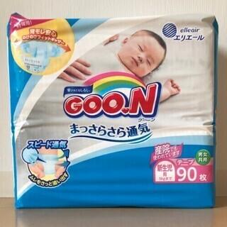 GOON-グーン- まっさらさら通気 オムツ