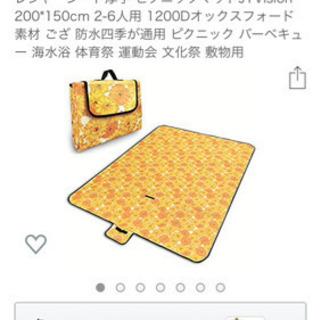 レジャーシート厚手 ピクニックマットJYVision 200*1...