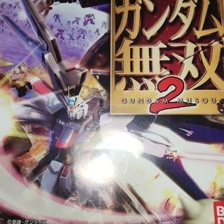 PS3★ソフト★ガンダム無双2