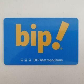 チリ: サンティアゴ: 交通ICカード(bipカード)