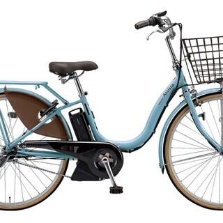 電動アシスト自転車 ブリヂストン(BRIDGESTONE)アシス...