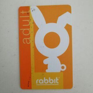 タイ: バンコク: BTSラビットカード(Rabbit Card)
