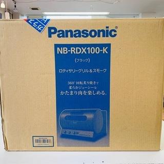 1台4役!未使用品!Panasonicのオーブントースター!