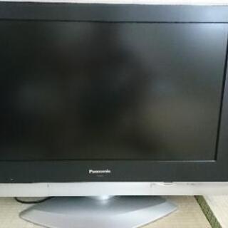 32型  液晶テレビ