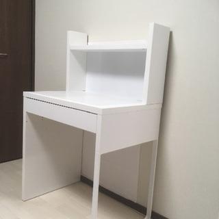 IKEA ミッケ 新品未使用 大人気シリーズ!