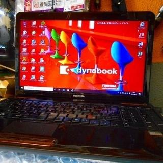 Core i5 TOSHIBA dynabook T350/46...