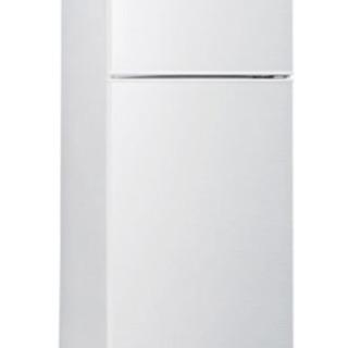 新品 冷凍冷蔵庫 140ℓ ユーイング 値下げしました。