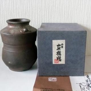 ◆ 丹波立杭焼 ☆ 花瓶 花器 花入 茶道具 ☆ 市堅陶山・栞・...