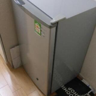 小さめの冷蔵庫 取引中